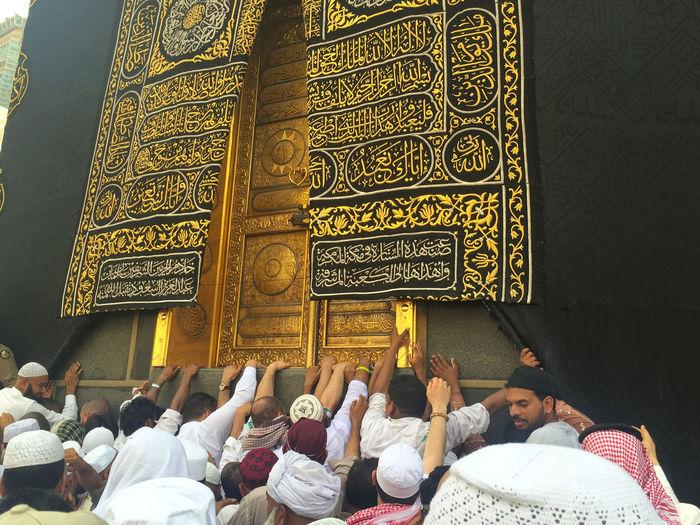 Muslim Devotees
