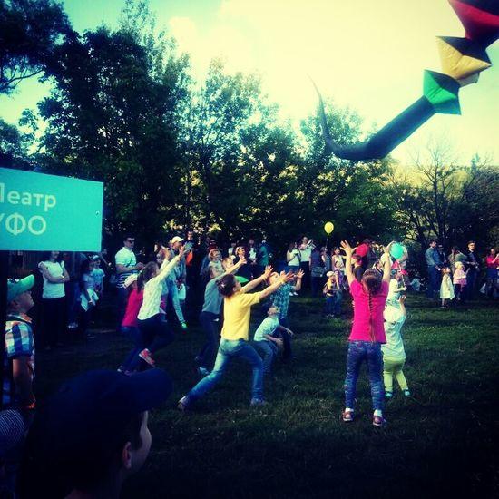 Fun Enjoyment People Outdoors Large Group Of People Day Children Kudikhina Gora Zadonsk