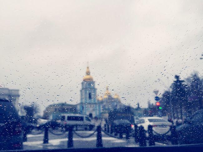 Kiev Ukraine City Church Deepfreeze