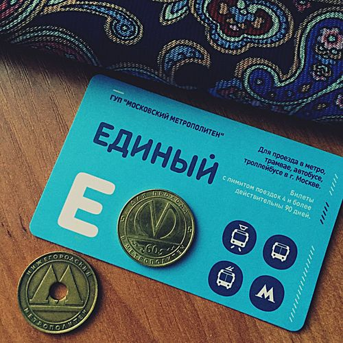 метро москвы Санкт-Петербурга Нижнего Новгорода Moscow Russia Beautiful жетон