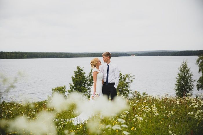 Wedding Petrozavodsk