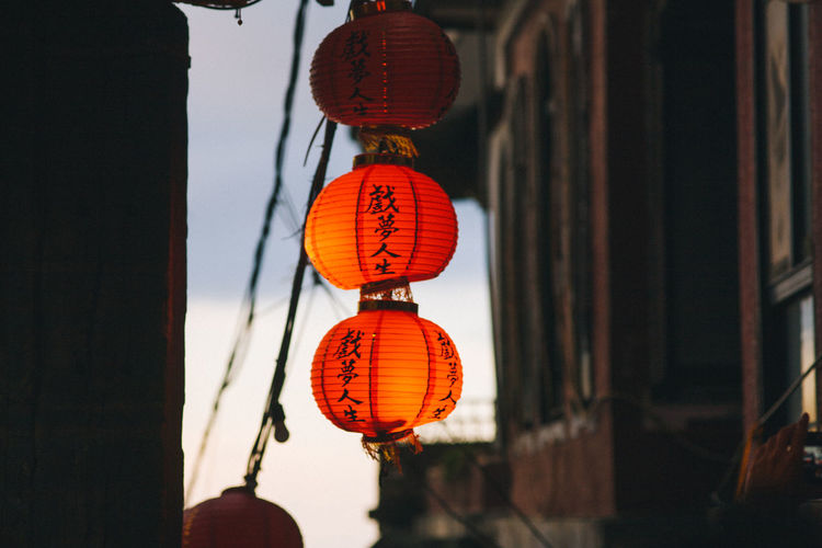 戯夢人生 Lantern Lighting Equipment Light And Shadow Getting Inspired EyeEm Gallery Taking Photos EyeEm Best Shots Taiwan Travelling Street Asianstreets