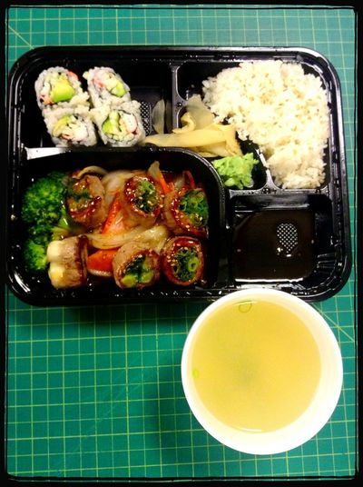 Lunch Yummy Miso Soup Beef Negimaki