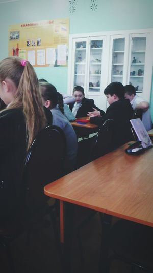 Бесимя в школе) First Eyeem Photo
