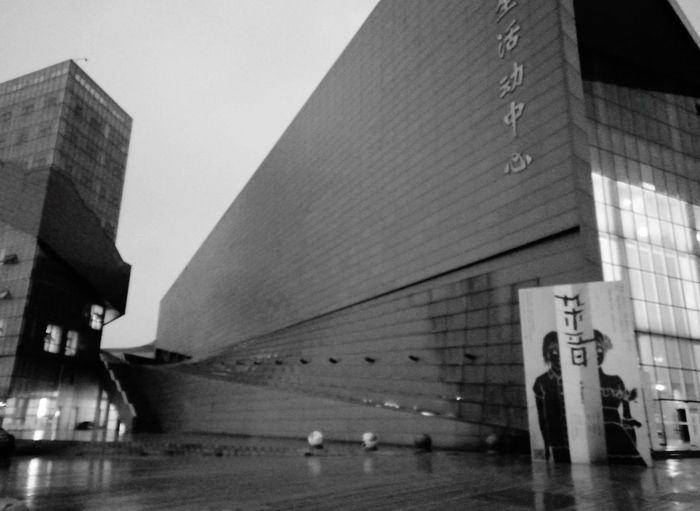 A DEAL杂音 Teatro Chino Teatre  Chinese University Nanjing University Architecture Night View