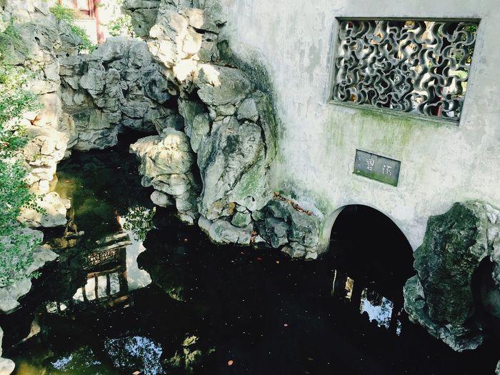 豫园 Shanghai