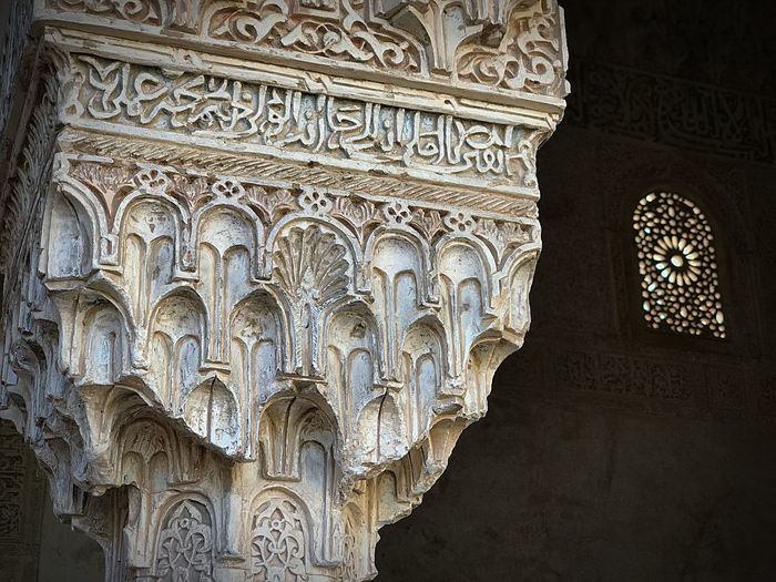 EyeEm Selects History Architecture Travel Destinations Indoors  No People Day Alhambra Alhambra De Granada
