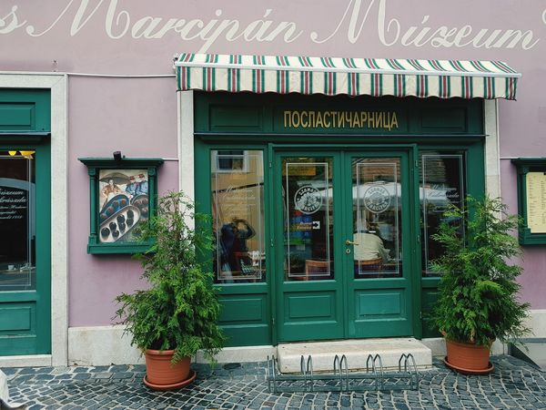Pastry shop and marzipan museum. (Serbian Poslastičarnica - Посластичарница) Szentendre_Hungary Vilage Museum Architecture_collection Beautiful Detail No Edit, No Filter, Just Photography