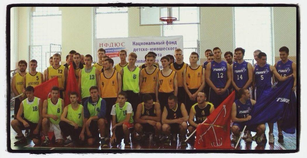 Basketball Friends Hi! Sport