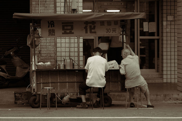 Early Morning Breakfast, Chunan, Miao LI County, Taiwan ASIA Asian  Street Vendor Taiwan Adult Black And White Casual Clothing Food And Drink Full Length Men Outdoors People Real People Sitting Street Photography Street Vendors Two People