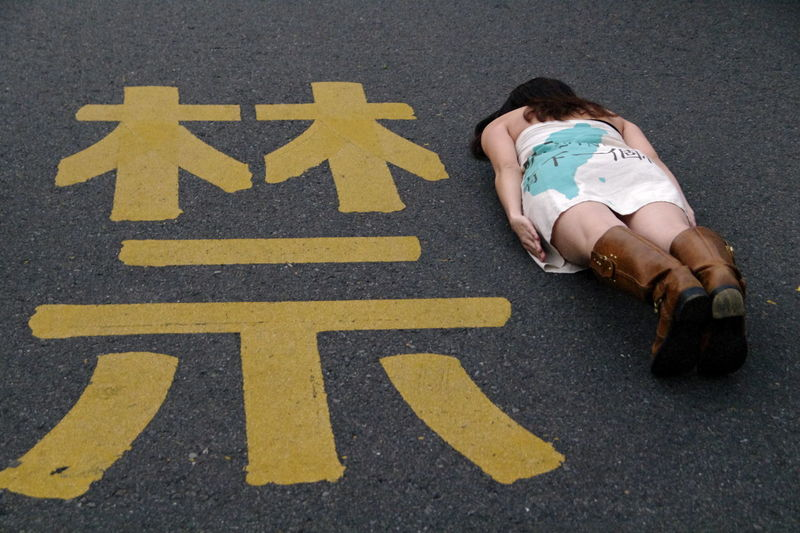Chinese Words Lying Down One Girl Only Outdoors POOK GAI Real People Resist