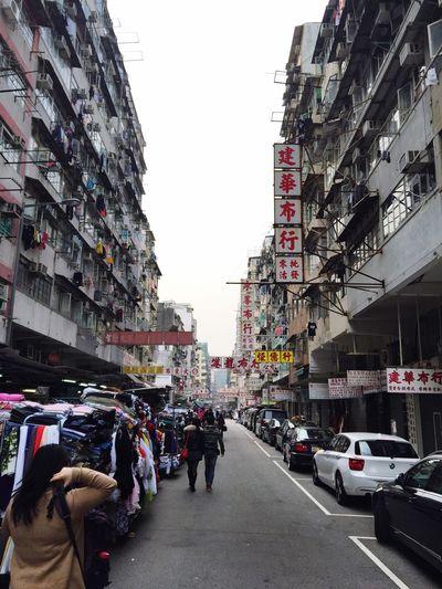 Hong Kong Market Textiles Fabric Street Sham Shui Po