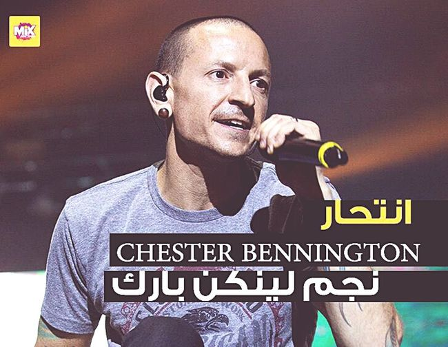 THE FAMOUS Guitarist🁛a:DIED 😱 CHESTER LINKIN PARK]