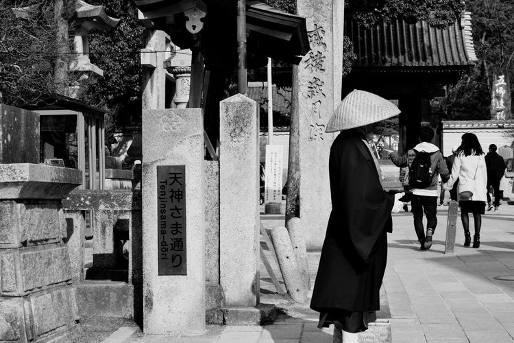 Japan Japan Photography Man Old Shrine Dazaifu 太宰府 Beautiful
