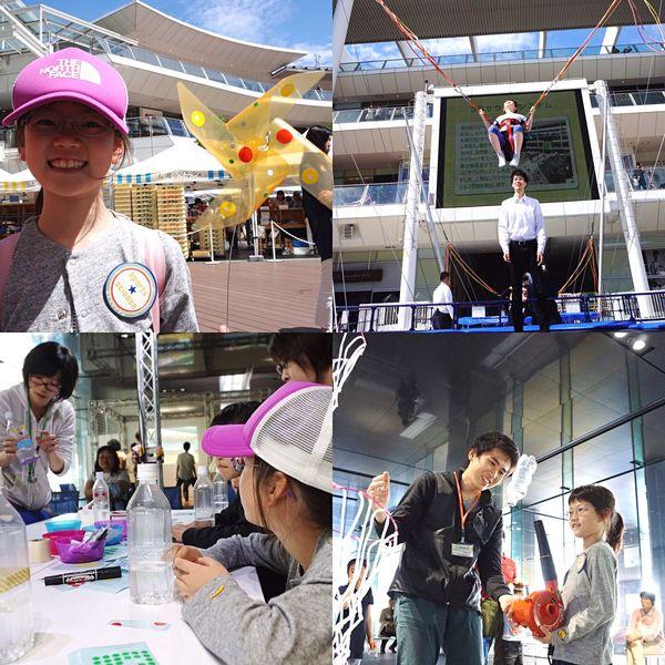今日は東芝未来科学館と併設するラゾーナ川崎で科学イベント。お天気も良く、とても楽しい時間を過ごしました。^^ Children Playing Children's Day Science Project Science And Technology Events Event