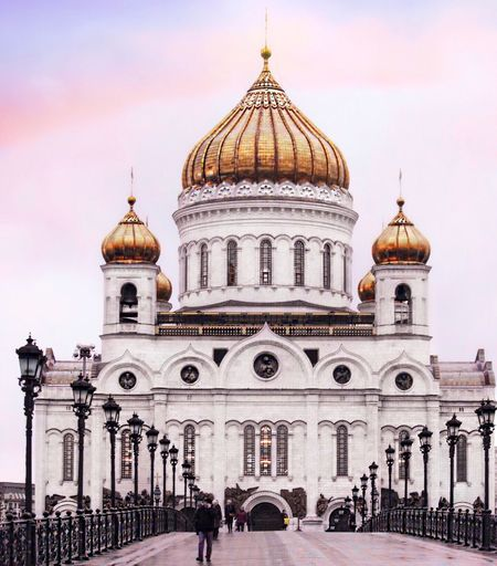 Moscow Russia Cathedral Of Christ The Saviour