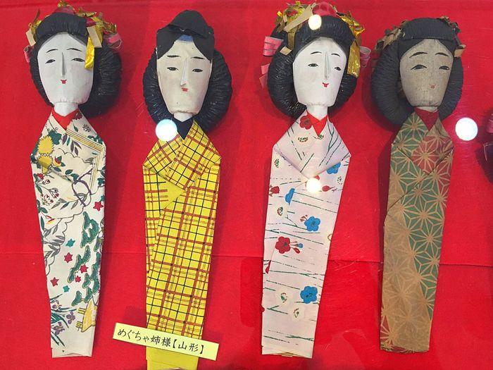 Vintage paper dolls in Konosu city. 🎎 Japan Toy Tadaa Community Doll Vintage Papercraft Paperdoll Handmade Unique Hinamatsuri Japanese Culture Toys Konosu 雛祭り