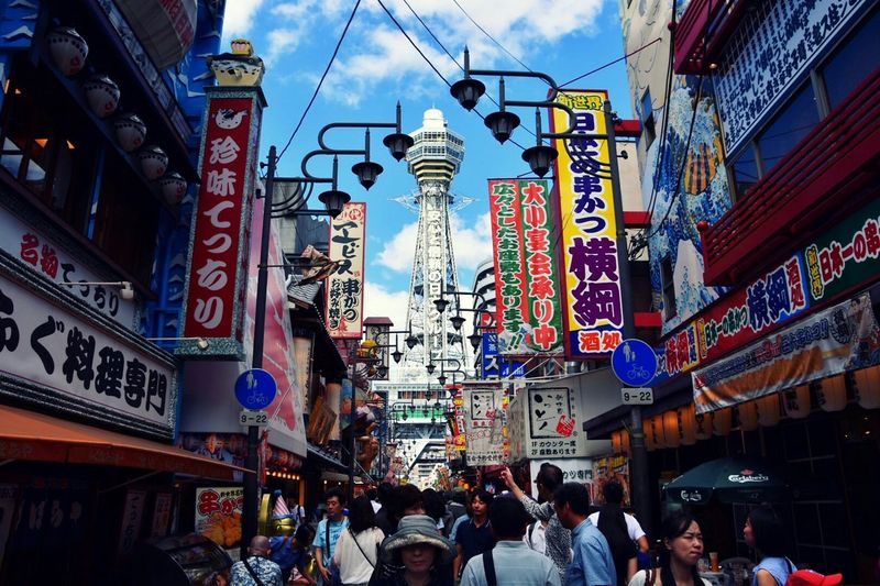 Tsuutenkaku 通天閣 Japan Japanese Culture OSAKA