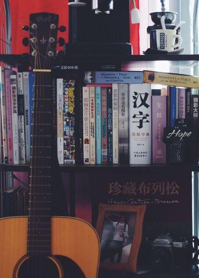 Shelf Book Books Guitar Chinese
