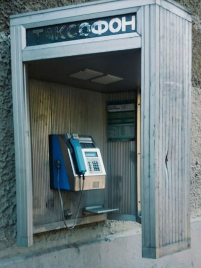 Moscow MyLove❤ Hello World Relaxing Russia Payphone Taking Photos ... Hi! Day