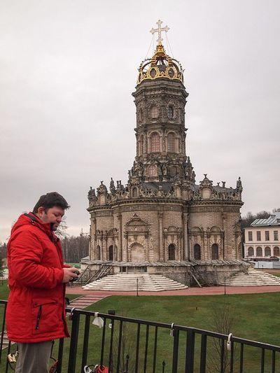 Architecture Walking Around Church Russia