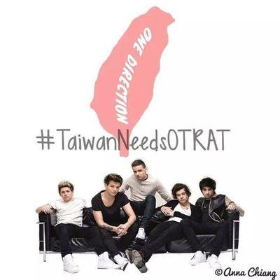 Taiwanneedsotrat