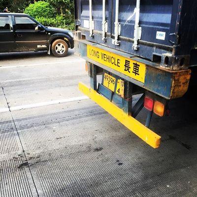 LONG VEHICLE GZ Guangzhou Canton Clifford Chimelong Panyu 广州 番禺 祈福新邨 Long -vehicle 长车