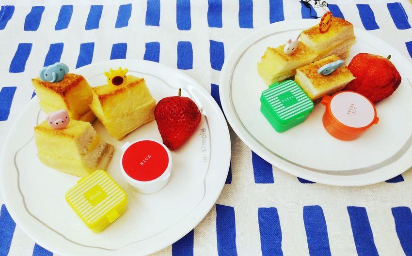 Food Plate Food