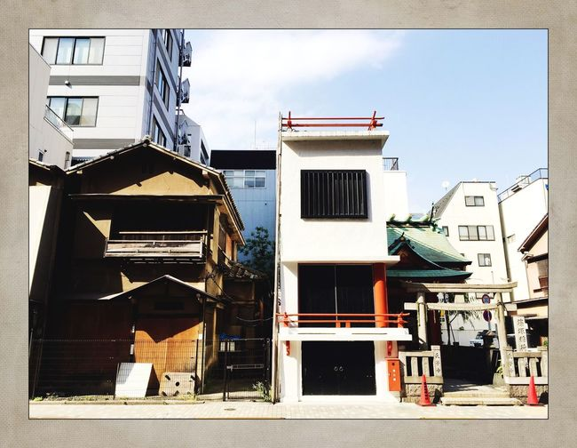 Tokyo - zwischen Tradition und Moderne