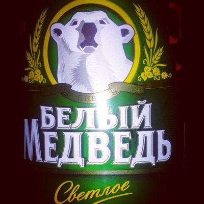 Beer пиво алкоголь питье drink beers russia