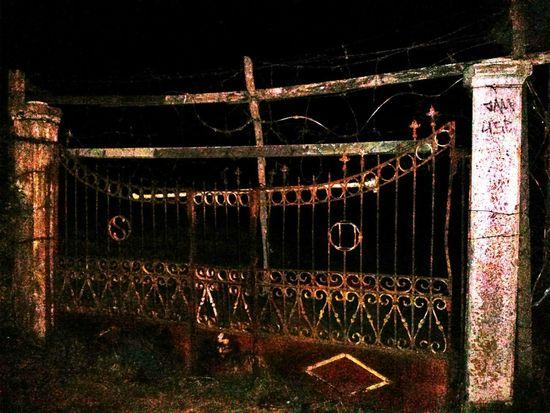 Sanatorio Durán  de noche Hanging Out