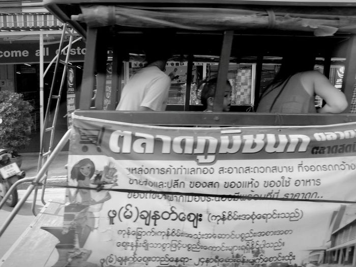 Spotted In Thailand On The Road Streetphoto_bw Streetphotography Black & White Taking Photos ASIA Journey The Street Photographer - 2016 EyeEm Awards in Thailand