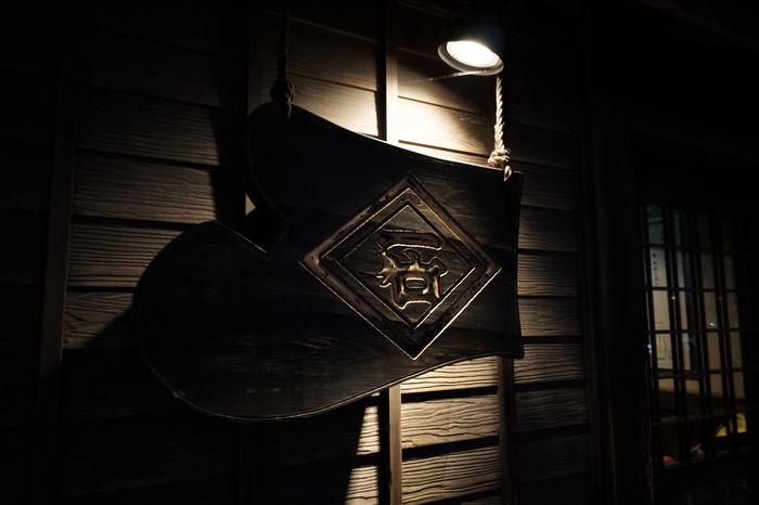 FUJIFILM X-T2 Japan Japan Photography Night Lights Night Photography Nightphotography Fujifilm Fujifilm_xseries Night X-t2 羽生 羽生PA