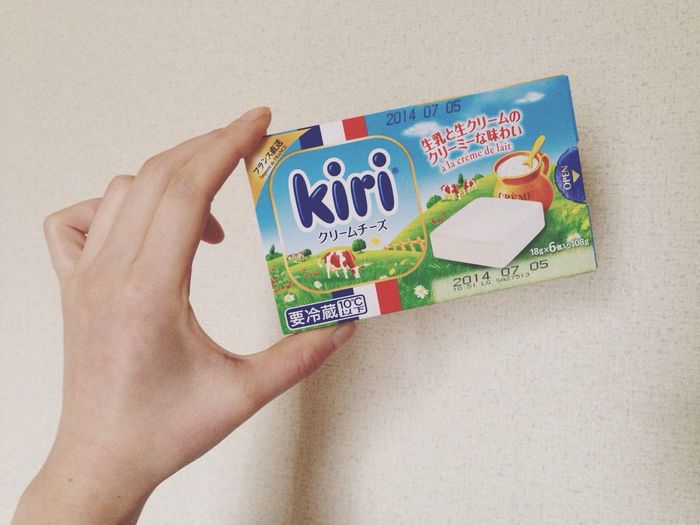 Kiri Cheese luv it