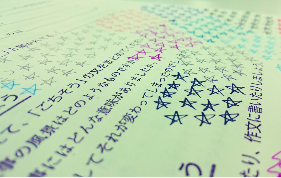 Backgrounds Close-up Colors Communication Day Education Full Frame Indoors  Japanese  No People Paper Stars Text EyeEmNewHere