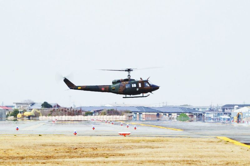 TAXI. JGSDF Aviation Taking Photos Clouds And Sky Helicopter Fly Japan