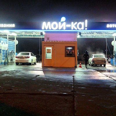 Imoyka Работаем