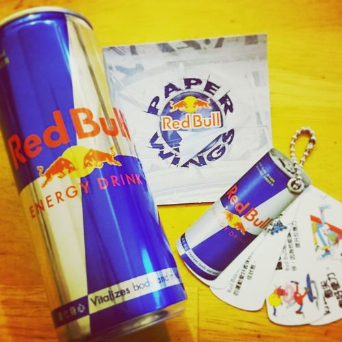 Are you ready for Red Bull Paperwing ?!