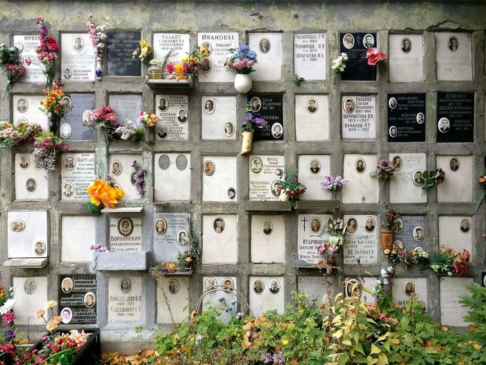 This is a Columbarium at Danilovskoye Cemeteryin Moscow, Russia. There are a lot of Graves over 60 years old in there.