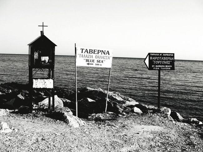thats greek live😉 Blackandwhite Atmospheric Mood Mediteranean Close-up Still Life Pattern, Texture, Shape And Form Structures Shadows & Lights Shadowplay EyeEm Best Shots EyeEm Best Shots - Black + White Lesbos Sea Beach Sand Water Sky Horizon Over Water Information Capital Letter Signboard Information Sign Text Directional Sign Road Sign