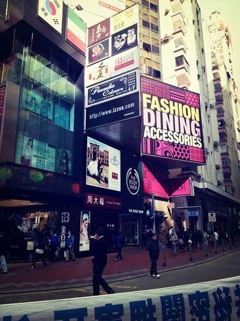 HongKong TimesSquare Traveler