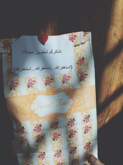 ااهه مرره شكراً الهنوف وبشرى واسماء ىبنات اولى / ب ككللههمم ?????.