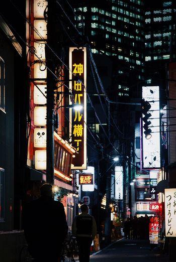 City snap at