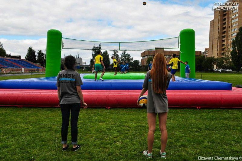 Podolsk Sport JumpBall Friends Love Volleyball ❤