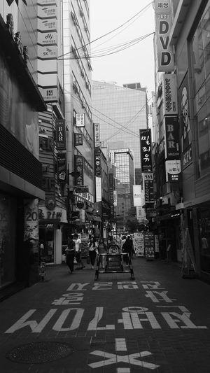 Южная Корея, Сеул, Мендон
