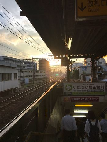 Sunset Rail Transportation Station