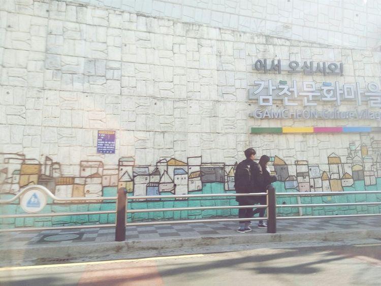 Memery Hello World On The Road Mobilephotography VSCO People Enjoying Life Korea Young Love