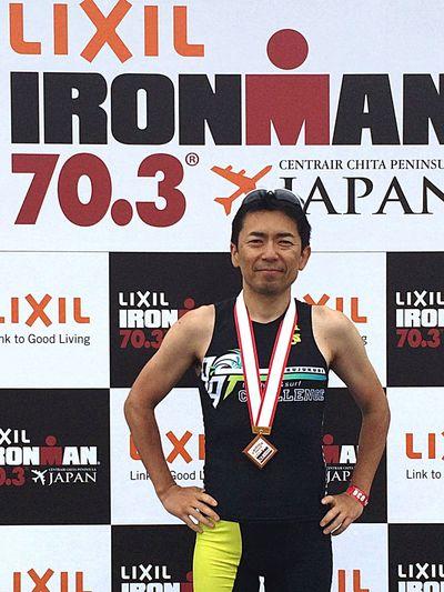 IRONMAN70.3セントレア知多半島ジャパン