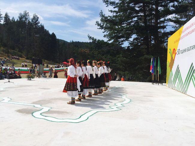 Bulgarian Bulgarian Folklore Bulgarian Traditions