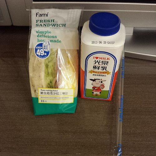 Late night snack from Family Mart. Snack Hungry Food Foodporn